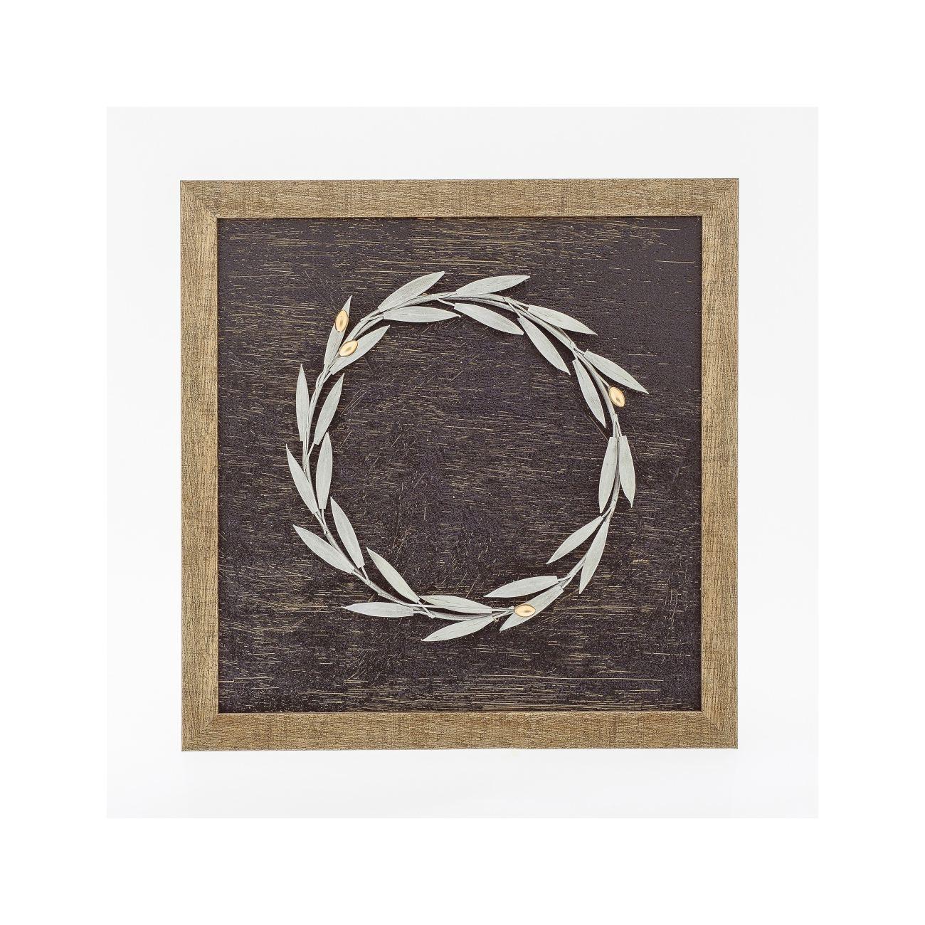 Olive Wreath 3D - Wood & Metal Handmade Wall Framed Artwork - 13 4