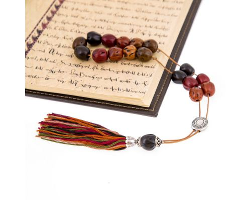 Greek Worry Beads or Komboloi - Handmade, Multicolor Nutmeg Seed Aromatic Beads with Alpaca Parts on Pure Silk Cord & Rich Tassel