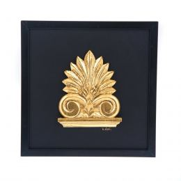 Antefix Design - Gold Patinated & Black Leather - Handmade Wall or Table Ornament - 11.8'' (30cm)