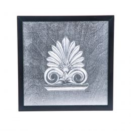 Antefix Design - Silver Patinated - Handmade Wall or Table Ornament - 11.8'' (30cm)