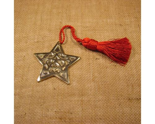 Γούρι - Μεταλλικό Αστέρι με Φούντα