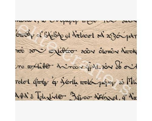 Ηροδότου Ιστορίαι, Πολύμνια' - Χειρόγραφο Έργο Τέχνης - Μοναδικό